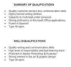 Sample Of Qualifications In Resumes Skills And Abilities For Resume Sample Resume For An Entry Level