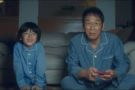Father Of Lights Netflix Final Fantasy 14 Dad Of Light Is Better Than It Has Any