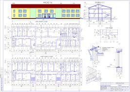 Дипломная работа Строительство спального корпуса на мест в  чертеж Дипломная работа