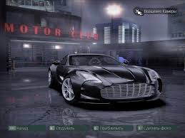 Need For Speed Carbon Aston Martin One 77 Nfscars