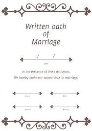結婚証明書テンプレート エレガント02 無料の雛形書式テンプレート