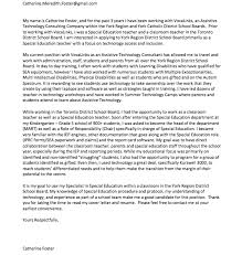 Welcome To Catherine Foster S Yrdsb Digital Resume Resume Cover Letter