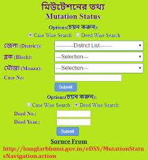 Mutation Status By Case Wise Deed Wise Search In Banglarbhumi Gov In