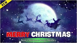 A Natale Puoi – Canzoni Di Natale Classiche – Le Canzoni Di Natale 2021 -  YouTube