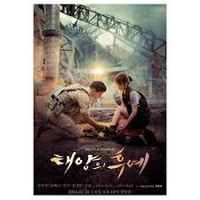 book idolmerch  book descendants of the sun photo essay book