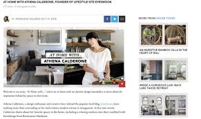 ELLE DECOR- AT HOME WITH ATHENA CALDERONE, FOUNDER OF LIFESTYLE SITE ...