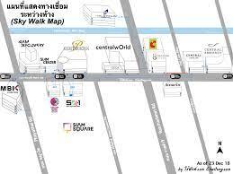 Siam Sky Walk Map แผนที่ทางเชื่อมระหว่างห้างในโซนสยาม - ChaiTung.com -  ใช้ตังค์.com