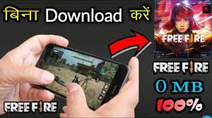 फिर आप भी हर सीजन elite pass ले सकते हैं. How To Play Free Fire Without Download 100 Bina Download Kiye Free Fire Kaise Khele 2021 Youtube