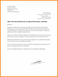 Cover Letter For Resume With Salary Requirements Resume Letter