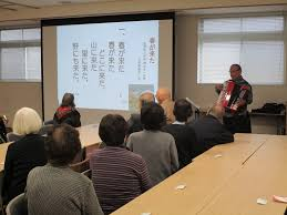 advanced age person round table conference which is held in april 2017 shinagawa city