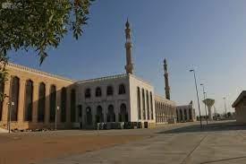 """مسجد """"نَمِرَة"""" عَلم مهم وبارز بمشعر عرفات - اخترنا لكم - متفرقات - البيان"""
