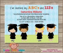 Preschool Graduation Announcements Free Printable Templates Childrens Graduation Invitations