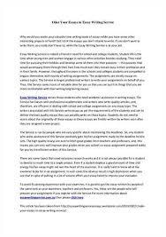 best essay website homework help best essay website