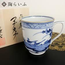 mug blue china flower crest yamamoto long left imperial warrant firing lt