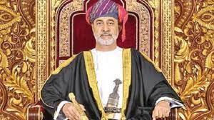 سلطان عمان يضع آلية لتعيين ولي للعهد للمرة الأولى في تاريخ البلاد