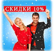 Заказать контрольную работу по бух учёту в Новосибирске  Скидки на контрольные работы по бухучёту