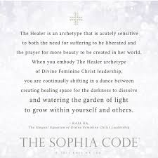 Share The Love Download Memes For The Sophia Code Movement Kaia Ra