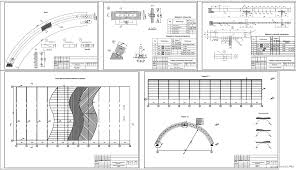 Деревянные конструкции и пластмассы курсовые работы Чертежи РУ Курсовой проект Расчет и конструирование элементов деревянного каркасного здания