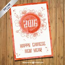 Watercolor Chinese New Year Card Vector Free Download