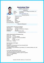 Trainer Resume Sample Resume Personal Background Sample Lovely Brilliant Corporate 91