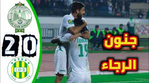 ملخص مباراة الرجاء الرياضي و شبيبة القبائل 2-0 🔥جنون رؤوف خليف - 🔥 raja  vs jsk - YouTube