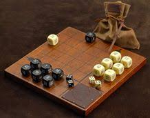 Wooden Strategy Games Oversight strategy game Gaming 50