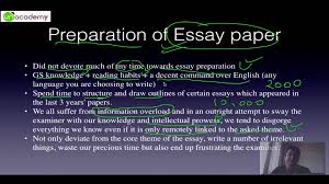 how to write essay my toreto co do an templ nuvolexa how to write a mind blowing number fetching essay part 1 do u an