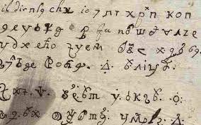 17th century nun s letter from the devil finally decoded the times of israel