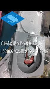 Barton Chart Recorder Paper China Trading Company Product