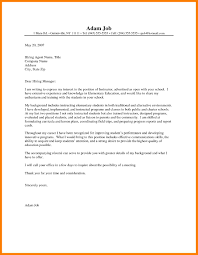 Sample Cover Letters For Teaching Batman Party Invitation Ideas