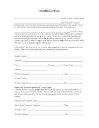 Photography Release Form Video Scholarship Actor Standard For Forms ...