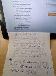 Написать письмо руководителю ростелеком санкт петербург  Написать письмо руководителю ростелеком санкт петербург