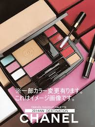 chanel chanel travel makeup palette destination travel makeup palette destination palette mini maa and private veloaporch deluxe 3 point set