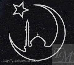 картинки мусульманский полумесяц