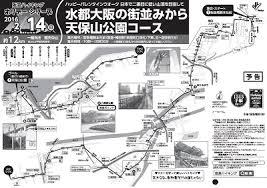 街歩き水都大阪の街並みから天保山公園コース約12ウオーク