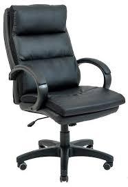 Купить <b>Офисное кресло Кресло Монтана</b> Пластик Черное. Обивка