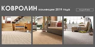 Купить угловые <b>вентили</b> недорого в Москве, каталог угловых ...