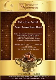 Iftar Menu Design Daily Iftar Buffet Safeer Hotels Www Safeerhotels Com