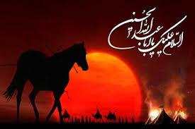 نتیجه تصویری برای امام حسین عاشورا