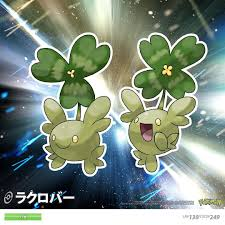 "cscdgnpry - Fakemon on Instagram: ""Name: LUCLOVER (3 petal and 4 petal  forme) Type: GRASS Follow for NEW Fakemon DAILY!!… 