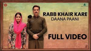 Dena K Hair Design Daana Paani Song Rabb Khair Kare