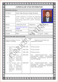seafarer resume sample resume for study