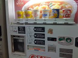 Cup Noodle Vending Machine Simple Japanese Vending Machines Your Guide Compathy Magazine