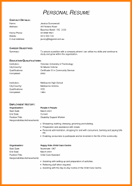 Career Transition Cover Letter Resume Change Receptionist