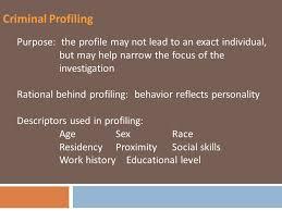investigating the criminal mind examination of physical evidence 10 criminal profiling purpose