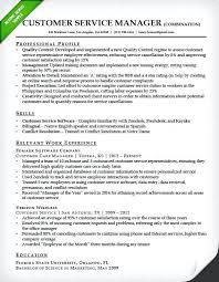 Sample Combination Resume Customer Service Manager Combination Resume Sample Com