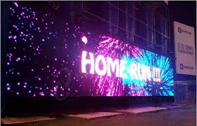 china large flexible curtain led display panel for commercial advertising waterproof ip65 supplier