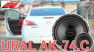 URAL (<b>Урал</b>) <b>AK</b>-<b>74</b>.C - Не дорогая качественная система SQ в ...