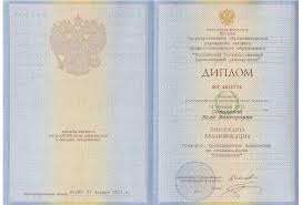 Наши специалисты Российский государственный гуманитарный университет психолог преподаватель психологии