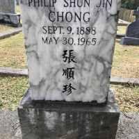 Philip Shun Jin Chong (1888–1965) • FamilySearch